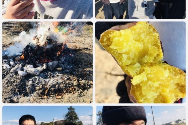 焼き芋大会